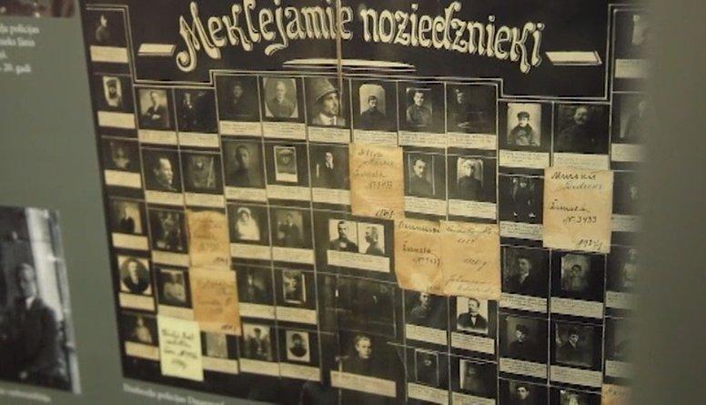 """Apskatāma izstāde """"Latvijas Republikas policija. 1918-1940"""""""