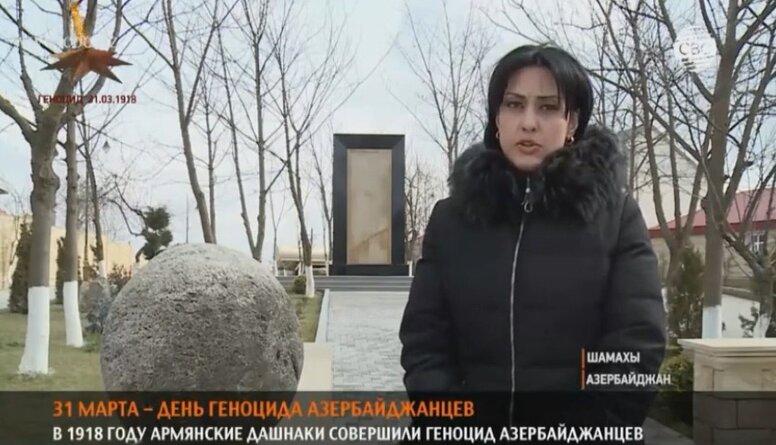 31.marts - Azerbaidžāņu genocīda diena
