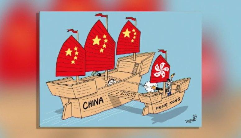 Karikatūru apskats: Honkonga pret Ķīnu