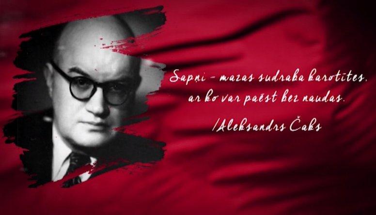 Aleksandra Čaka citāts Latvijas simtgadei