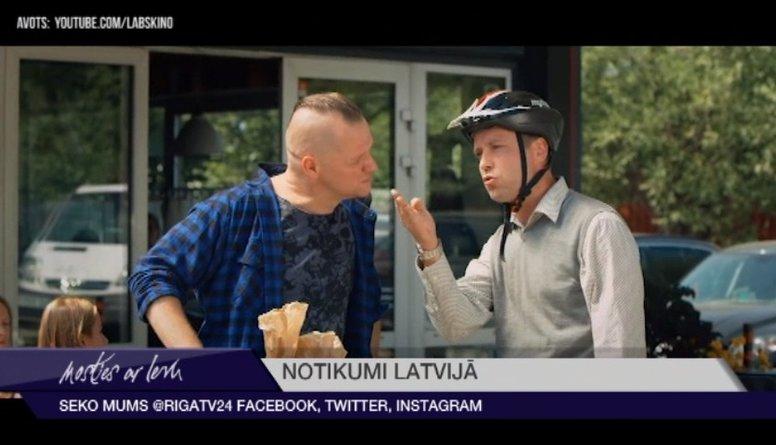 Forum Cinemas negaidīti no repertuāra izņem divas latviešu filmas