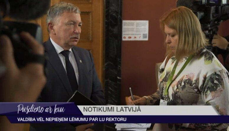 Valdība vēl nepieņem lēmumu par LU rektoru