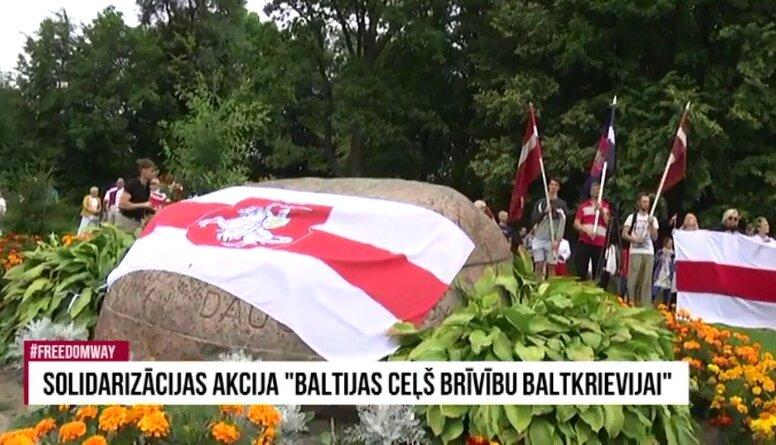 Rīgā cilvēku ķēdē Baltkrievijas atbalstam pulcējušies simtiem cilvēku 2.daļa