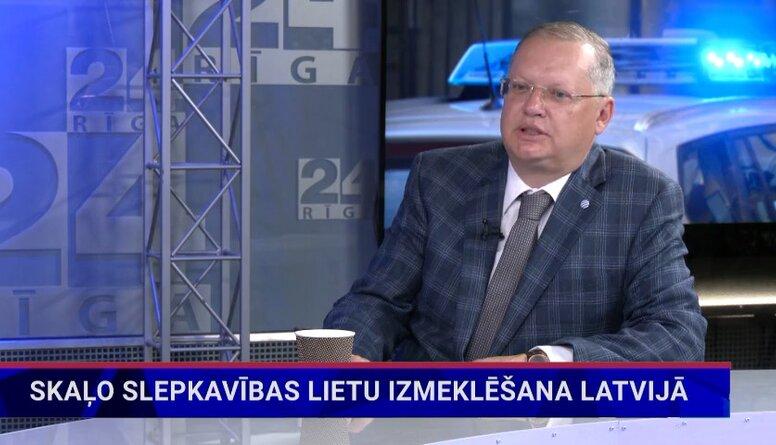 Mārtiņš Krieķis par policijas darba kvalitāti