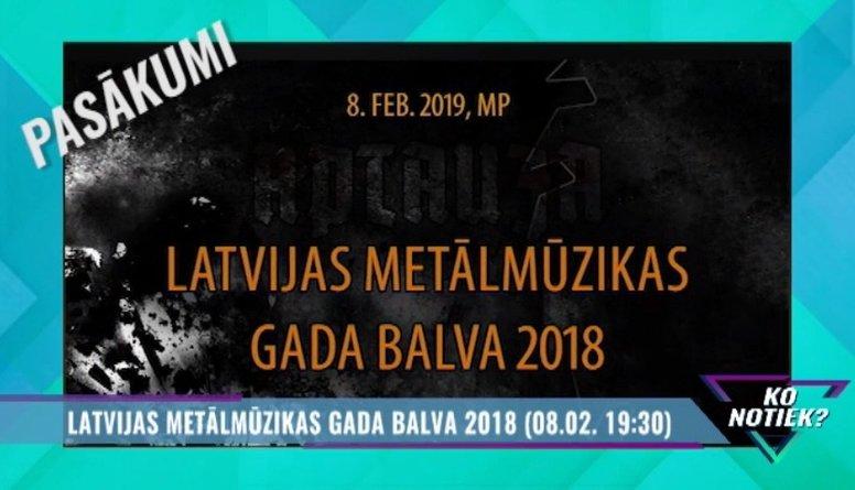 Latvijas metālmūzikas gada balva 2018