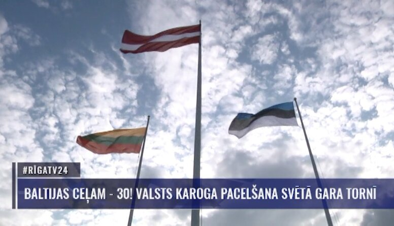 Speciālizlaidums:  Baltijas ceļam - 30!