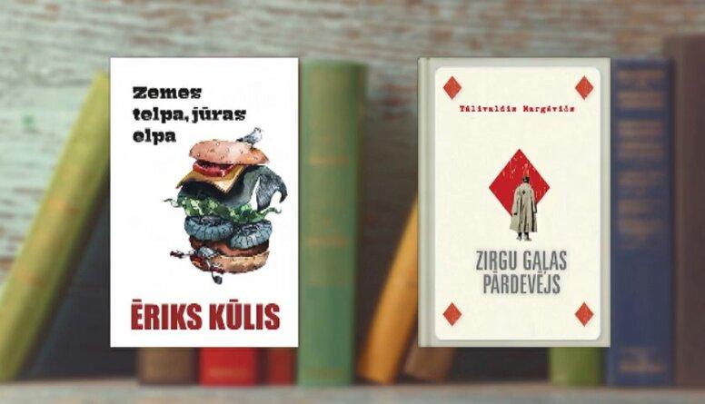 Grāmatas, ko iesaka Maija Migla-Streiča