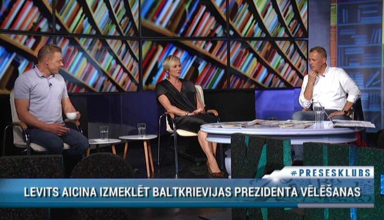 """B. Broka par Baltkrieviju: """"Mums ir jādara absolūti viss, lai mūsu attiecības tikai uzlabotos"""""""