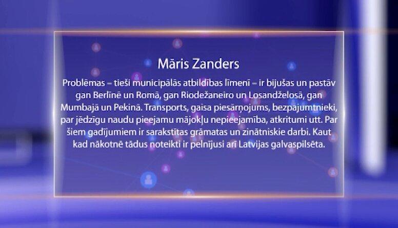 Viedokļu līderi par notikumiem Rīgas domē