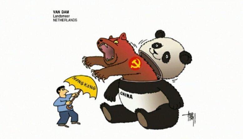 Karikatūru apskats: Honkonga un lielā Ķīna