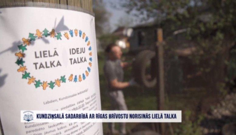 Kundziņsalā sadarbībā ar Rīgas Brīvostu norisinājās Lielā Talka