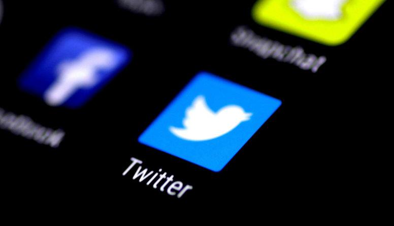 Viedoklis par amatpersonu sociālo tīklu kontu bloķēšanu
