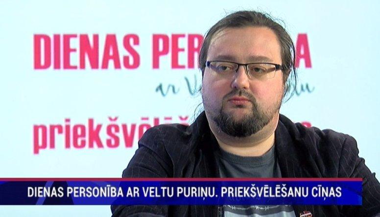 Imants Liepiņš atklāj interesantu principu, kā izdarīt izvēli, par ko balsot