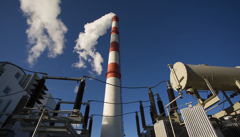 """No kā sastāv AS """"RĪGAS SILTUMS"""" siltumenerģijas tarifs?"""