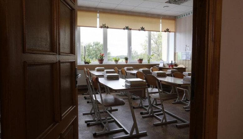 Izstrādā skolu tīkla reformu. Vidusskolu skaits Latvijā tuvākajos gados samazināsies