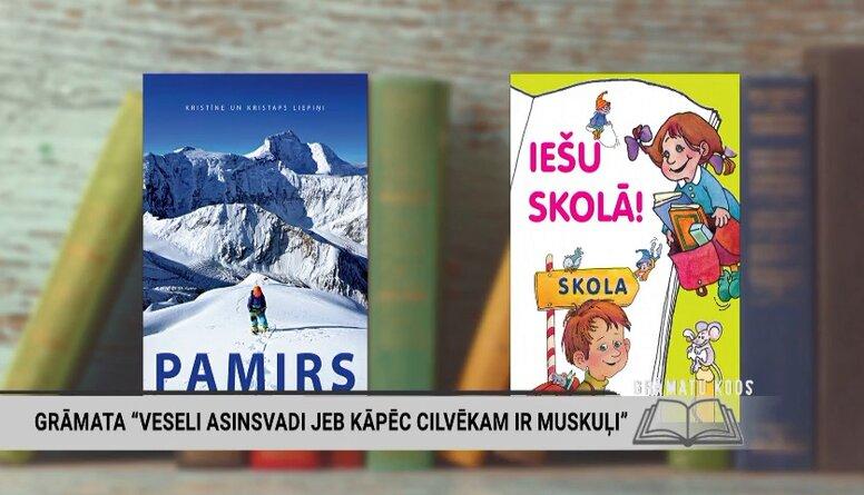 Grāmatas, ko iesaka Kaspars Stalīdzāns