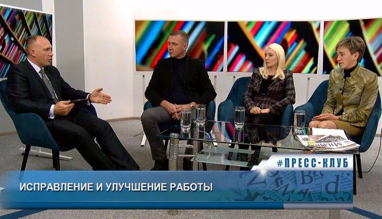 24.10.2019 Пресс-клуб