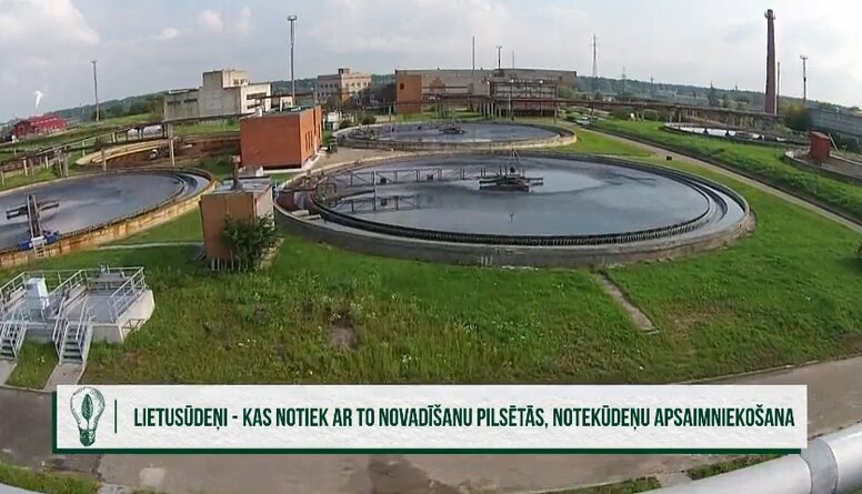Kur Rīgā notiek lietus ūdens attīrīšana?