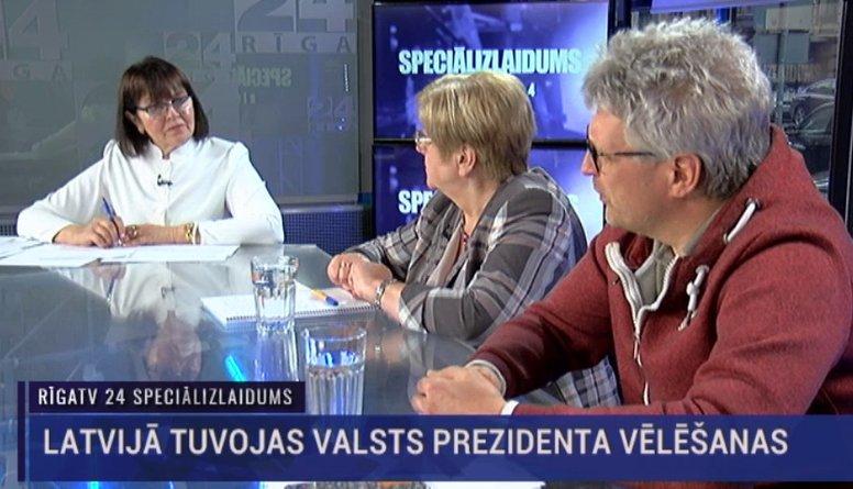 Speciālizlaidums: Latvijā tuvojas Valsts prezidenta vēlēšanas 2. daļa