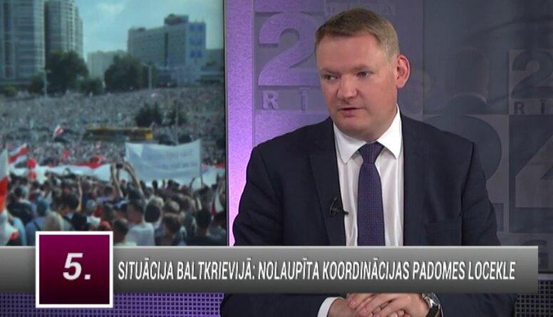 Smiltēns: Mums jābūt pirmajiem, kas no Baltkrievijas aizejošos uzņēmumus aicina pie sevis