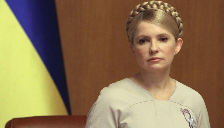 Jūlija Timošenko kandidēs 2019. gada Ukrainas prezidenta vēlēšanās