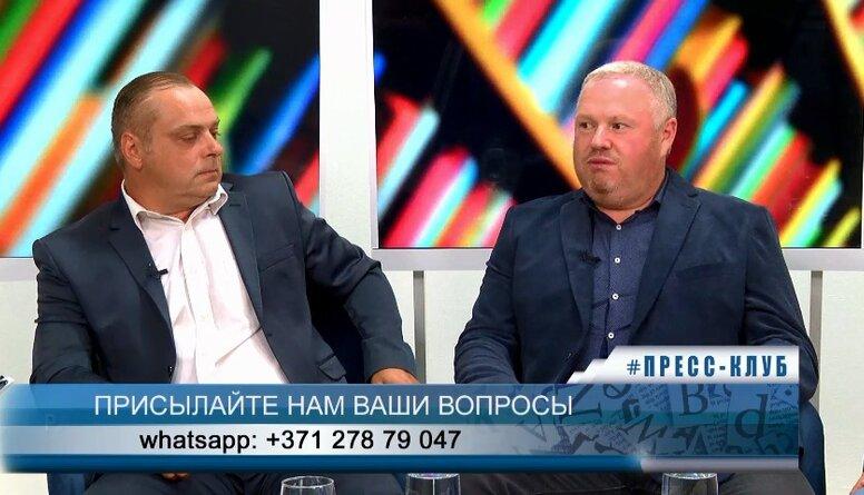 19.08.2019 Пресс-клуб