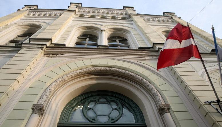 """""""Zvaigžņu reitingā"""" atkal pirmajā vietā ierindojas Rīgas Valsts 1. ģimnāzija"""