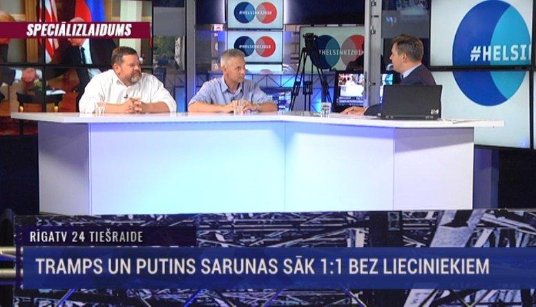 Speciālizlaidumi: Putina un Trampa samits Helsinkos 1. daļa