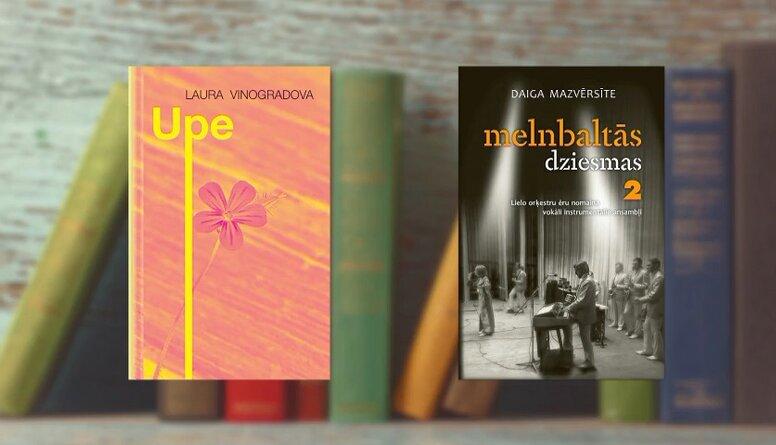 Grāmatas, ko iesaka Dzintars Tilaks