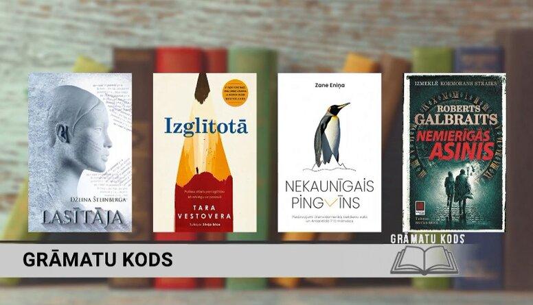Grāmatas, ko iesaka Inga Gorbunova un Dana Sinkeviča