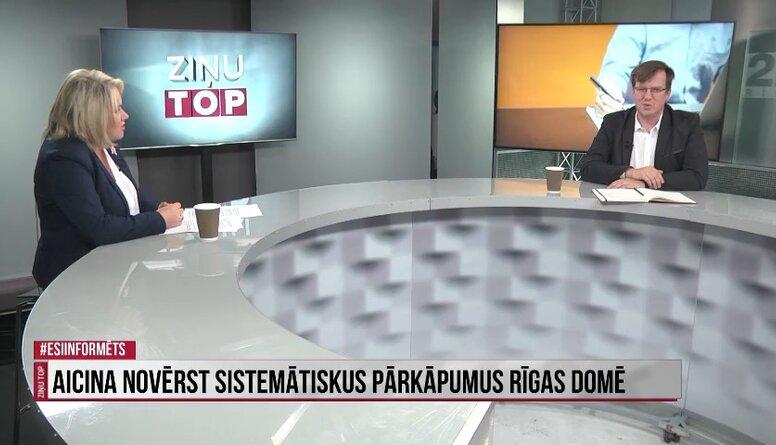 Aicina novērst sistemātiskus pārkāpumus Rīgas domē