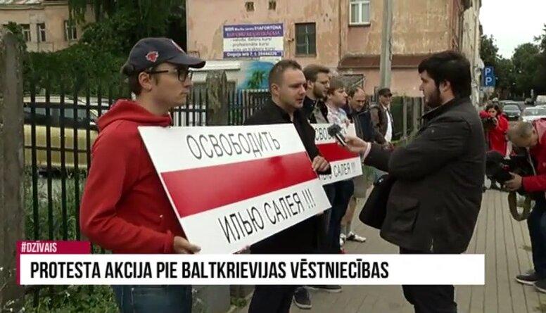 Speciālizlaidums: Protesta akcija pie Baltkrievijas vēstniecības