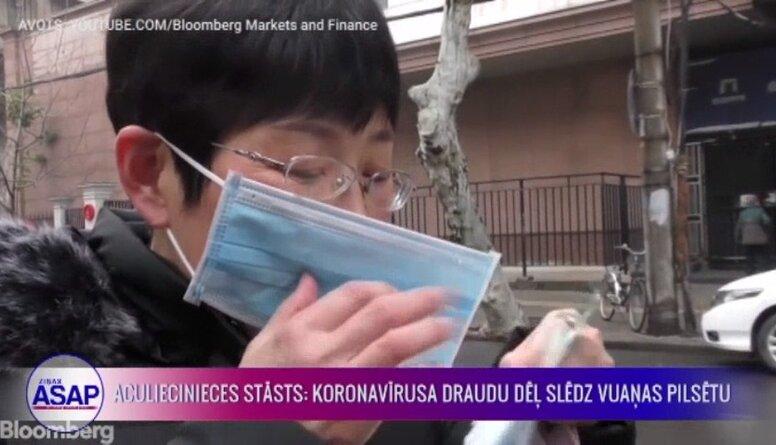 Aculiecinieces stāsts: koronavīrusa dēļ slēdz Vuaņas pilsētu Ķīnā