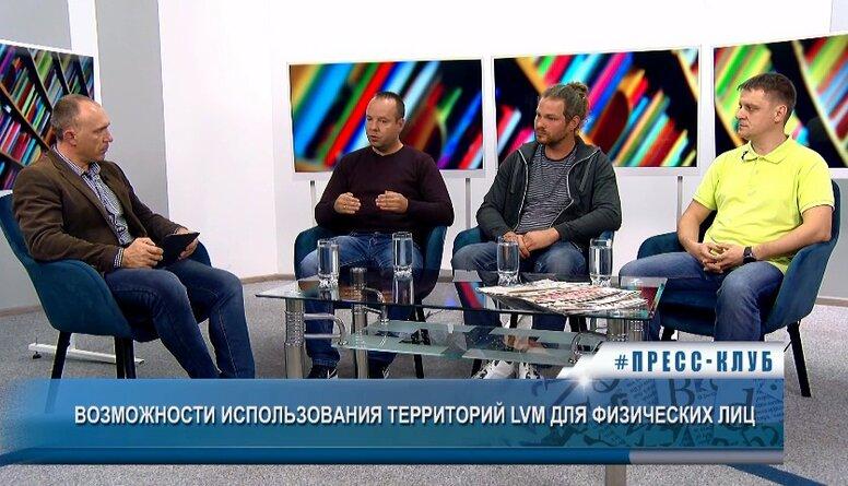 02.10.2019 Пресс-клуб