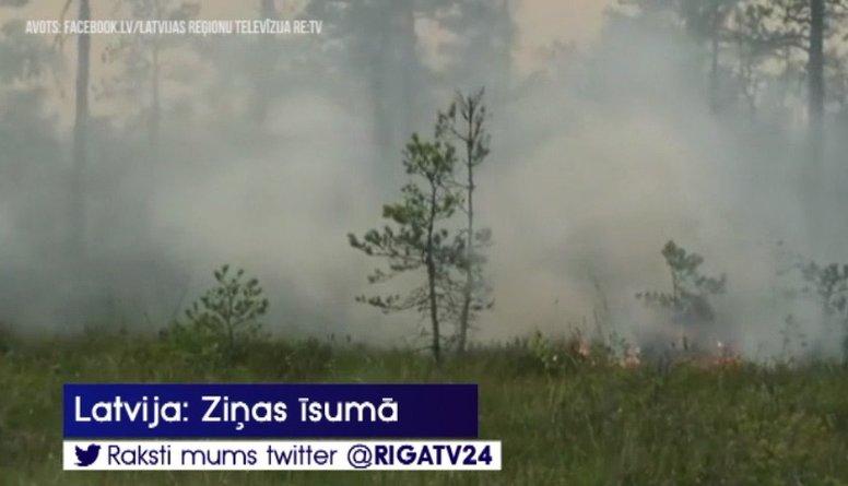 Joprojām turpinās purva ugunsgrēks Mazsalacas novadā