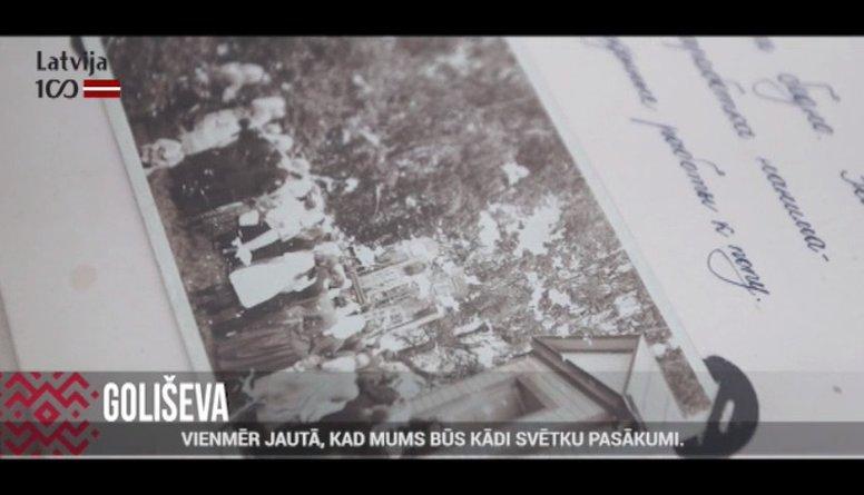 26.11.2017 Latvijas kultūras vēstnieki
