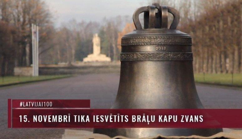 15. novembrī tika iesvētīts Brāļu kapu zvans