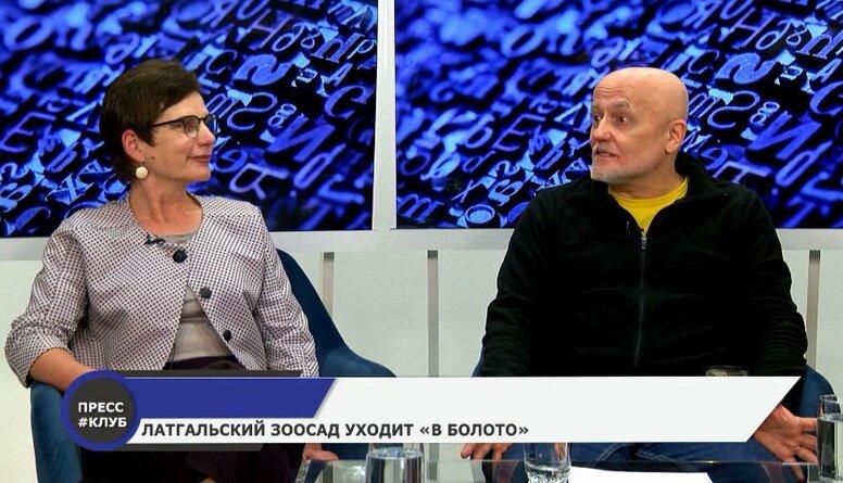 24.01.2020 Пресс-клуб