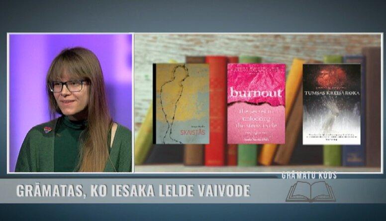 Grāmatas, ko iesaka Lelde Vaivode