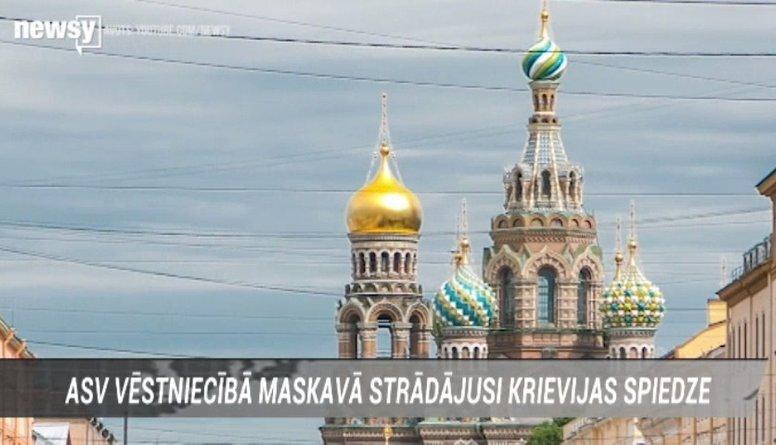ASV vēstniecībā Maskavā strādājusi Krievijas spiedze