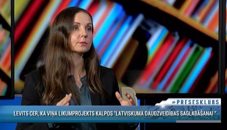 Ieva Siliņa skaidro Valsts prezidenta vēsturisko zemju likumprojekta nozīmību