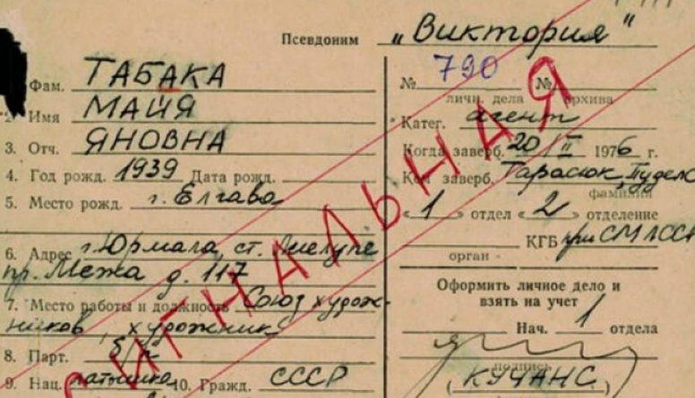 VDK dokumentu oriģināli būs pieejami tikai no maija, norāda Sprūdža