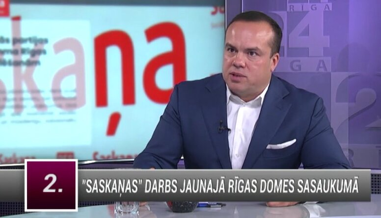"""""""Saskaņas"""" darbs jaunajā Rīgas domes sasaukumā"""