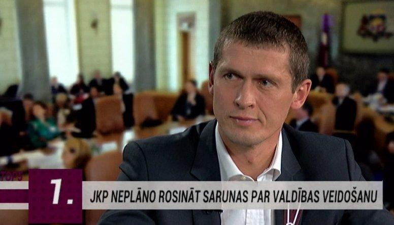 Bordāna mēģinājumu veidot valdību izgāza arī potenciālie partneri, uzskata Jurašs