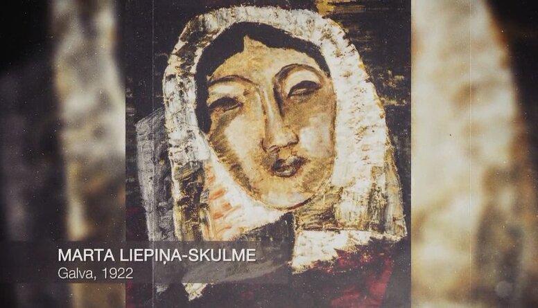 Rīgas mākslinieku grupa. Marta Liepiņa-Skulme