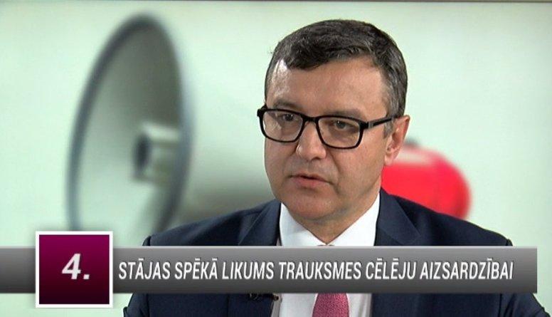 Finanšu ministrs par trauksmes cēlāju likumu