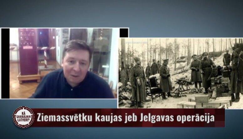 11.01.2021 Kā sargājam Latviju?