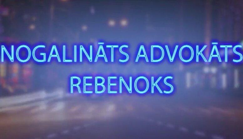 Tvitersāga: Nogalināts advokāts Rebenoks