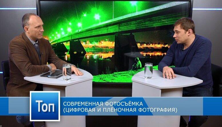 Юрий Бердников pассказывает о современной фотосъёмке