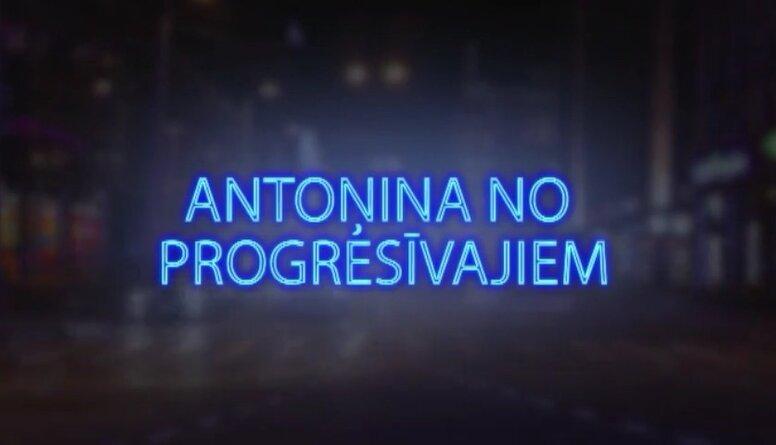 """Tvitersāga: Antoņina no """"Progresīvajiem"""""""